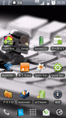 android3.png
